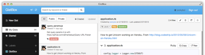 Managing GitHub Gist with GistBox